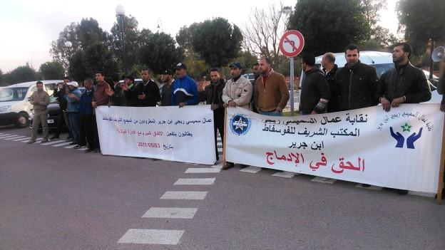 عمال الفوسفاط يضربون عن العمل ويعتصمون رفقة عائلاتهم