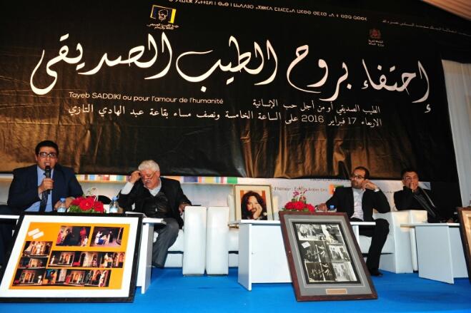 ديكارتية جديدة: حزب جبهة التحرير جزائري بديل في فرنسا
