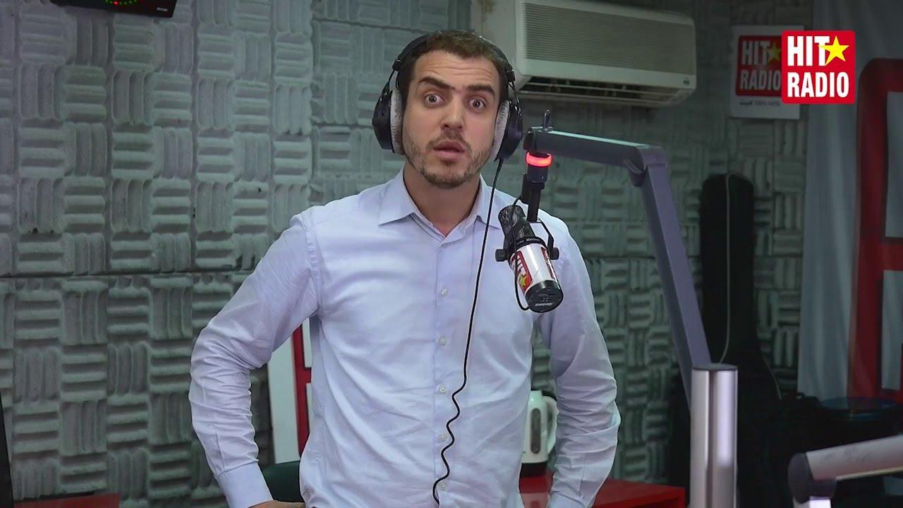 مذيع إذاعة HitRadio مومو يرد على ما قيل عليه في الإنترنت