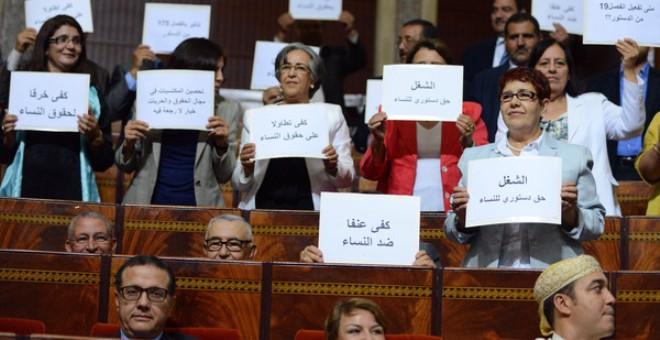 احتجاج نسائي في البرلمان