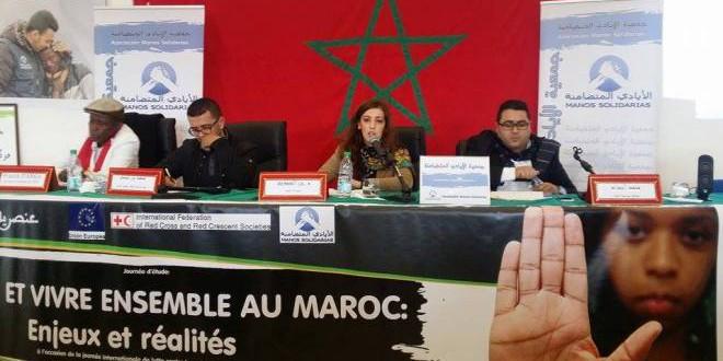 تجربة المغرب في إدماج المهاجرين