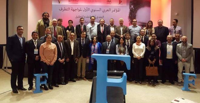 الاتحاد الليبرالي العربي: تصريحات بان كي مون تتناقض مع المواثيق الدولية