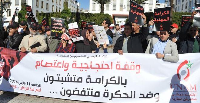 الاتحاد الوطني للمتصرفين المغاربة يحتج أمام البرلمان