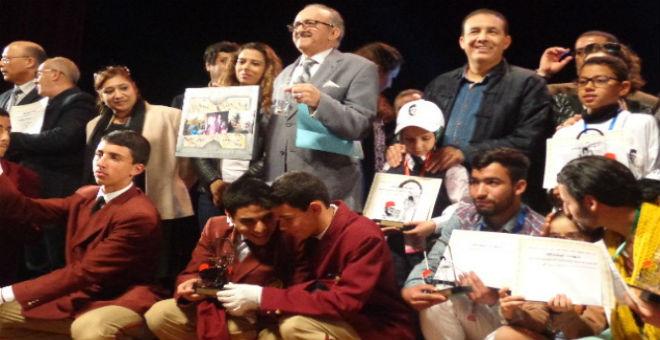إسدال الستار على الدورة الخامسة لجائزة محمد الجم للمسرح المدرسي