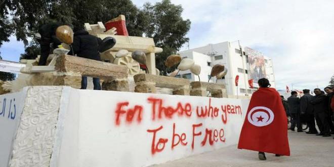 الفترة الانتقالية بتونس