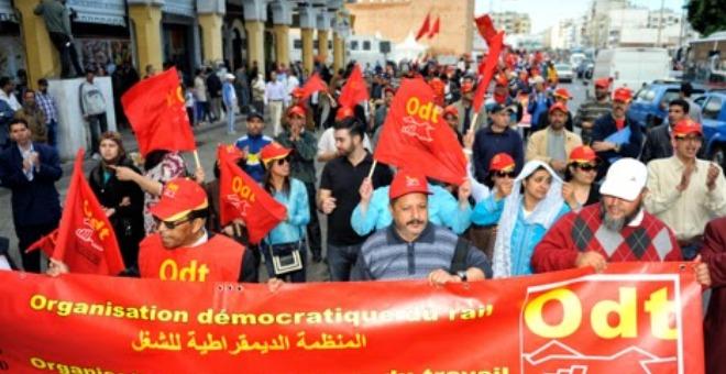 المنظمة الديمقراطية للشغل تشارك في وقفة النقابات امام البرلمان