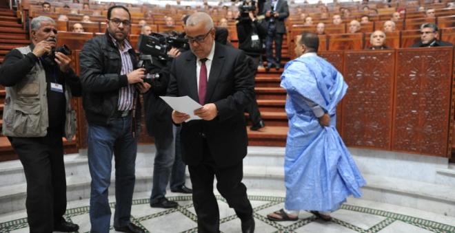 بنكيران في البرلمان