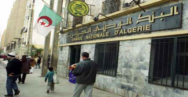هل أصبح لجوء الجزائر إلى الاستدانة مجرد مسألة وقت؟