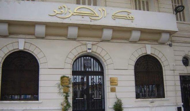هل دخل الدينار الجزائري مرحلة الاحتضار؟