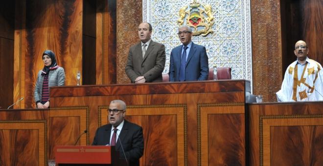 البرلمان المغربي يستنكر تصريحات بان كي مون المعادية لقضية الوحدة الترابية