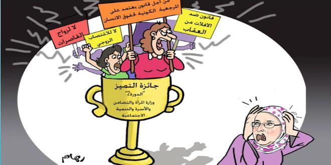 الاحتجاجات النسائية تلاحق بسيمة الحقاوي