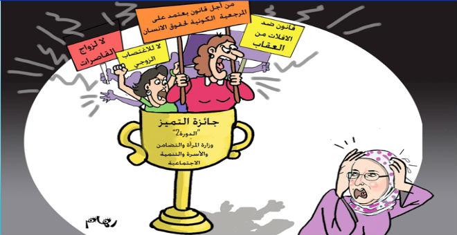 حديث الصحف: الاحتجاجات النسائية تلاحق بسيمة الحقاوي حتى  المسرح