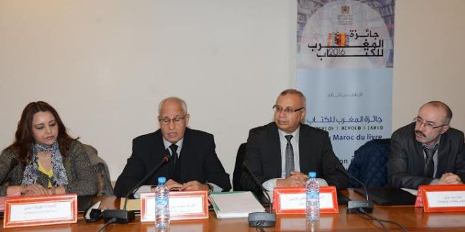 جائزة المغرب للكتاب