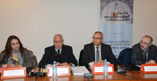 جائزة المغرب للكتاب ..الشعر للطبال والسرديات لطارق بكاري