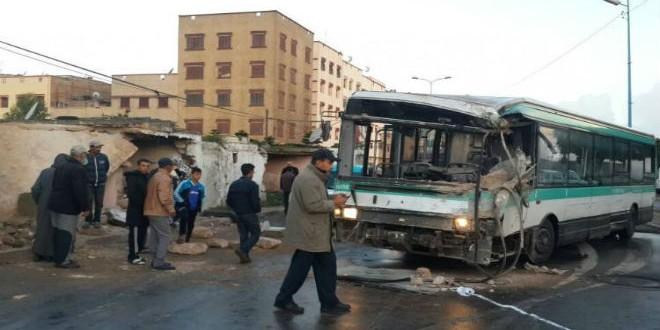حافلة ''مدينة بيس''