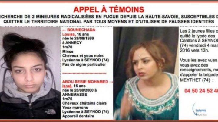فرنسا تبحث عن تلميذتين تنويان الانضمام لـداعش سوريا