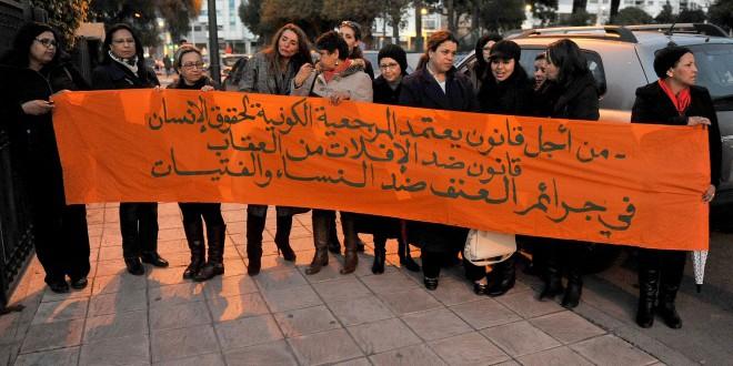 قانون محارة العنف ضد النساء