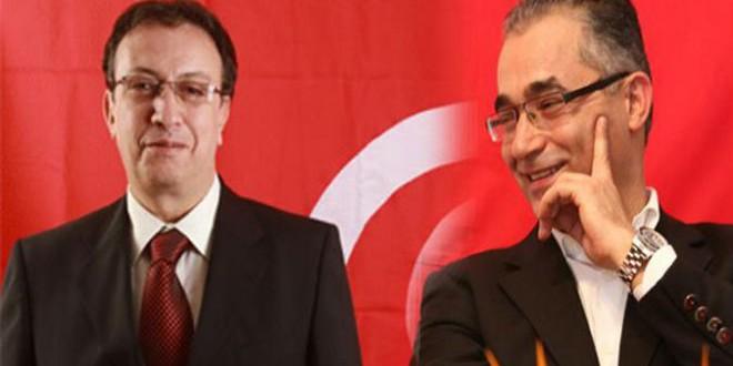 المشهد السياسي التونسي