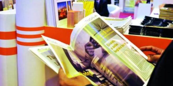حضور ثقافي للمغرب في معرضي باريس وتونس للكتاب