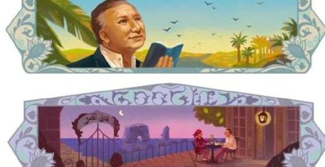غوغل يحتفي بذكرى ميلاد الشاعر العربي نزار قباني