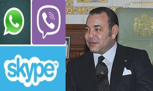 الملك يتدخل لاستعادة التواصل عبر خدمة ''VOIp''
