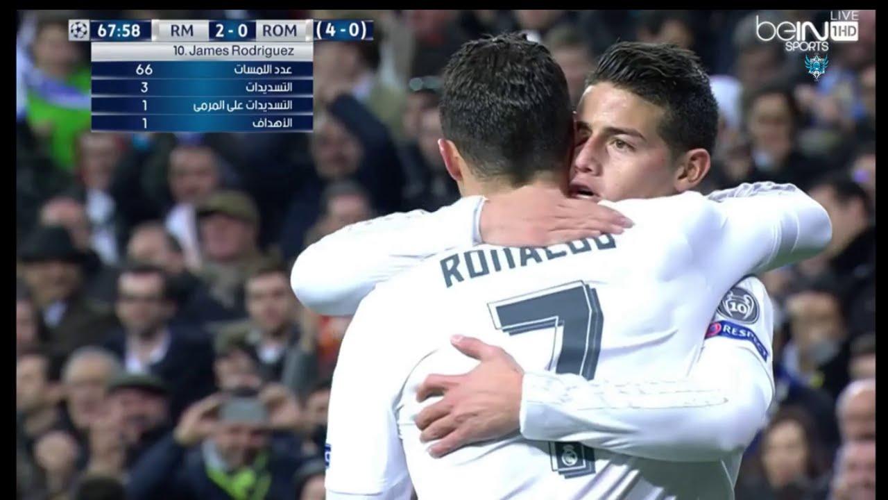 بالفيديو.. فوز ريال مدريد  على روما