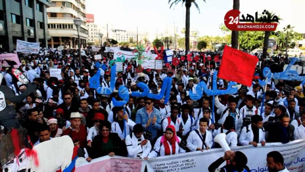 بالفيديو.. الأساتذة يجوبون شوارع البيضاء احتجاجا على بن كيران