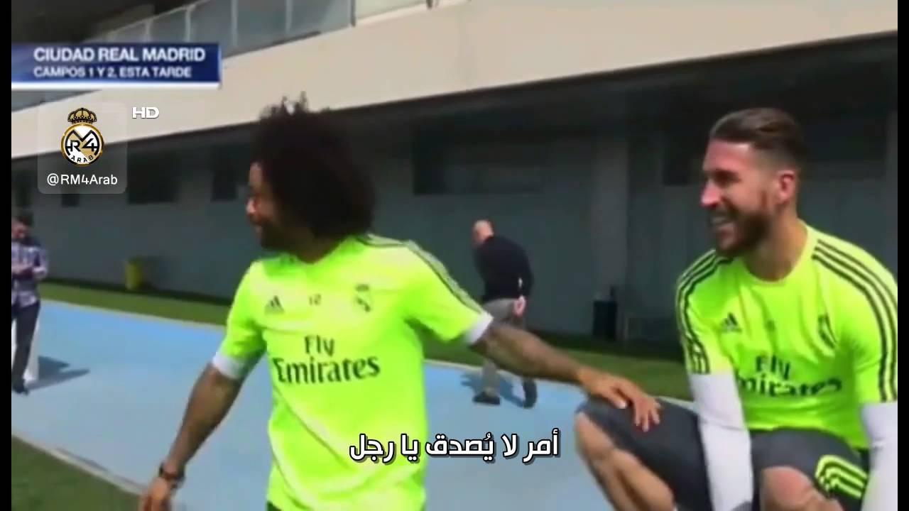 بالفيديو.. لاعبو الريال يهنؤون راموس بعيد ميلاده الـ30