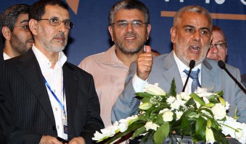 حزب العدالة والتنمية يستنكر تصريحات بان كي مون.. وهذا ما طلبه من المغاربة!