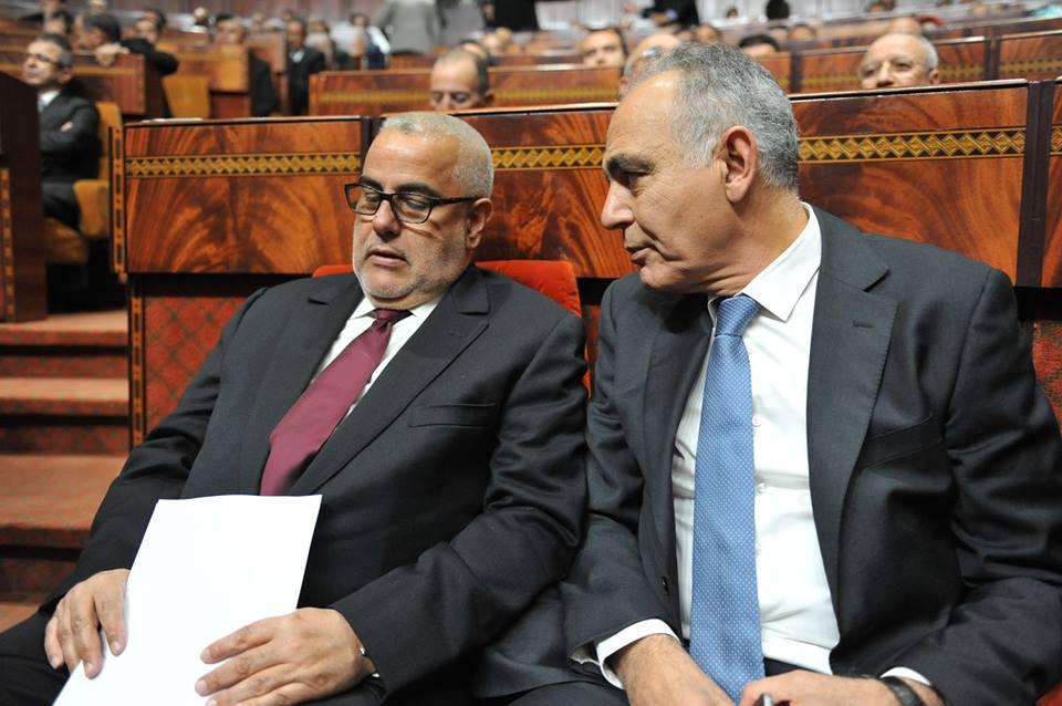 بان كي مون يوحد صفوف السياسيين المغاربة داخل قبة البرلمان