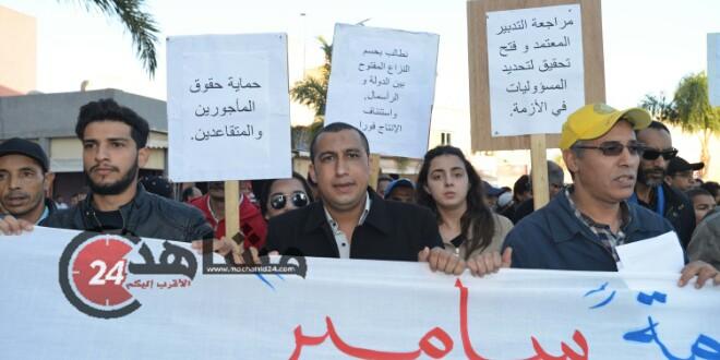 عاجل. وفاة أحد عمال شركة ''سامير'' بعد حكم التصفية