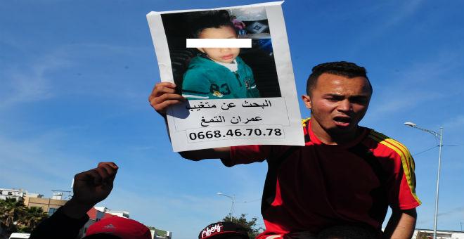 استنفار ساكنة البيضاء بعد جريمة إغتصاب طفل في عمر الزهور