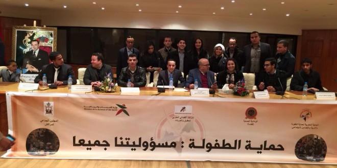 حماية الطفولة بالمغرب