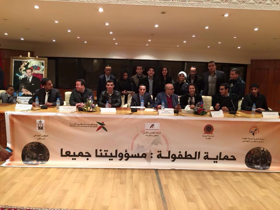 الصخيرات تحتضن لقاء وطنيا حول حماية الطفولة بالمغرب