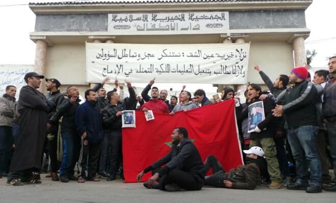 سكان عين الشق يحتجون تضامنا مع نزلاء الخيرية ''التاريخية''