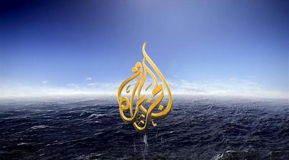 قناة الجزيرة تنهي خدمات 500 موظف!