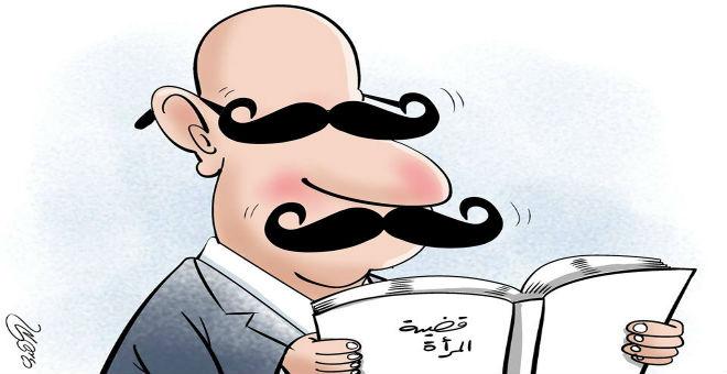 رسامو  الكاريكاتير يتبنون قضية المرأة المغربية