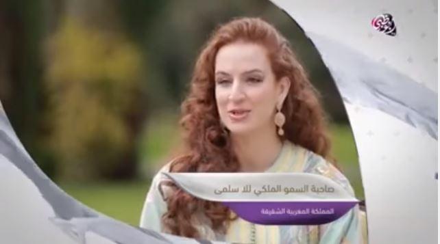 كلمة الأميرة لالة سلمى في حق الشيخة فاطمة أم الإمارات