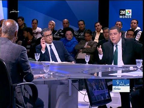 رئيس الرجاء بودريقة يوضح حقيقة رفع شعار BASTA من طرف الجماهير الرجاوية