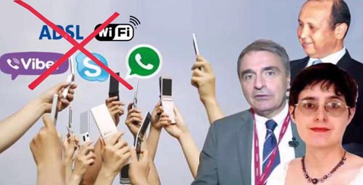 كيف تستعمل خدمة الـ VOIP وتتصل بالمجان بدون VPN