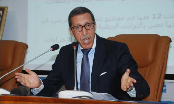 عمر هلال: منفتحون على الحوار لحل قضية الصحراء