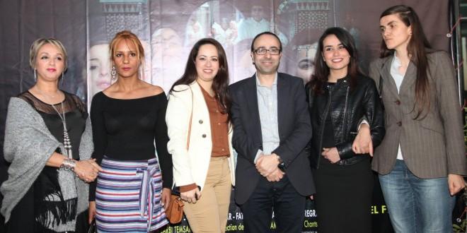 """الفيلم المغربي الجديد """"أفراح صغيرة"""""""
