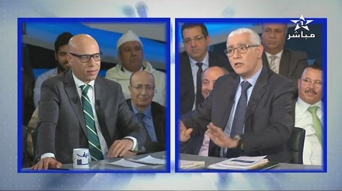 بالفيديو: رئيس البرلمان المغربي للتيجيني