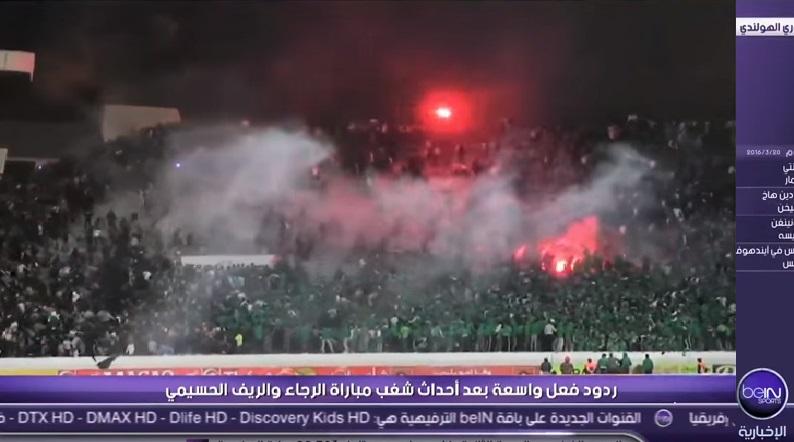 فيديو: تقرير ناري من BeIn Sport حول أحداث السبت الأسود بالدار البيضاء