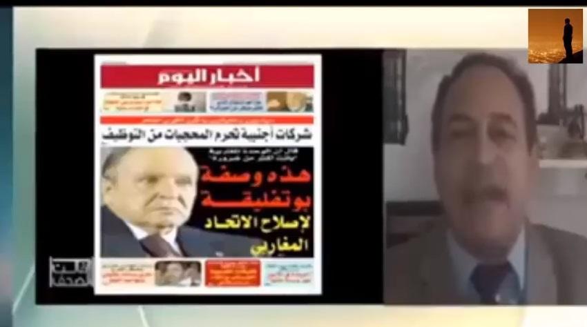 جزائريون: كرامتنا مداسة من قبل حكامنا وليس من طرف المغرب