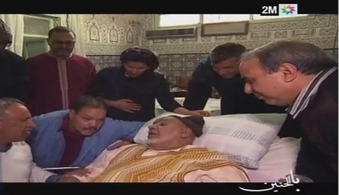 فيديو مؤثر: دوزيم تصالح عبد الجبار الوزير و عبد الله فركوس