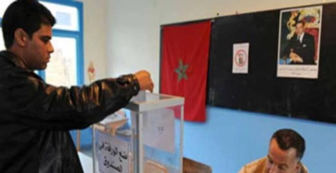 almaghriblyom-انتخابات