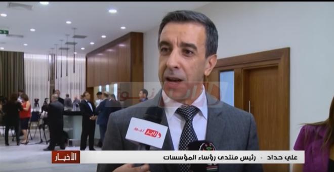 كيف يسيطر رجال الأعمال في الجزائر على الإعلام؟