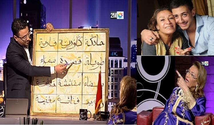 بالفيديو: والدة سعد لمجرد تتحدث عن مواصفات الزوجة المثالية لإبنها