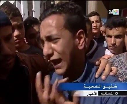 فيديو مؤثر: جنازة أحد ضحايا أحداث السبت الأسود